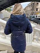 Стильная зимняя куртка пуховик Hailuozi 213-B3, фото 3