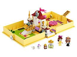 Конструктор LEGO Книга сказочных приключений Белль 111 деталей (43177)