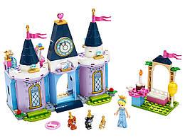 Конструктор LEGO Праздник в замке Золушки 168 деталей (43178)