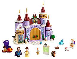 Конструктор LEGO Зимнее празднование в замке Белль 238 деталей (43180)