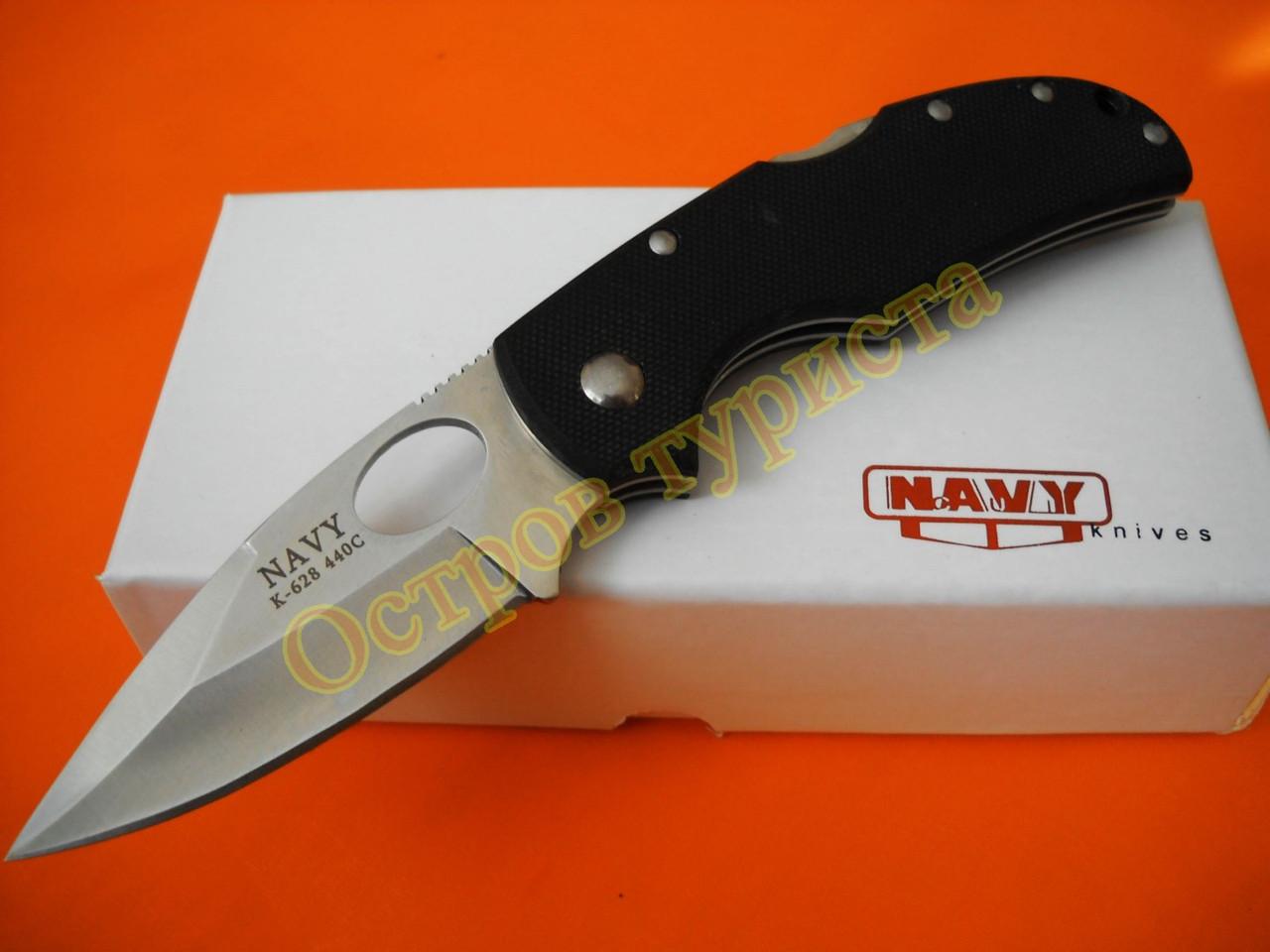 Нож складной Navy K628 сталь 440С