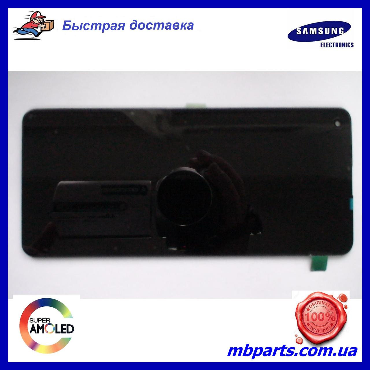 Дисплей с сенсором Samsung А215 Galaxy А21 Black, GH82-22836A, оригинал без рамки!