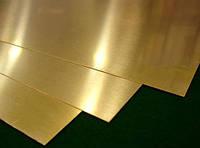 Лист латунний ЛС 59-1 Л63 6.0х600х1500мм