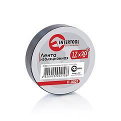 Стрічка ізоляційна 0,15х17мм 20м 10шт INTERTOOL IT-0021