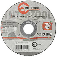Диск отрезной по металлу 125х6х22,2мм INTERTOOL CT-4022