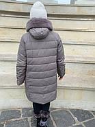 Длинный пуховик пальто  Hailuozi 620-X2, фото 4