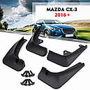 Брызговики MGC Mazda CX-3 CX3 Америка 2016+ г.в. комплект 4 шт DB2PV3450, DB2PV3460, фото 4