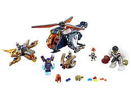 Конструктор LEGO Спасение Халка на вертолёте 482 деталей (76144)