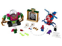 Конструктор LEGO Угрозы Мистерио 163 деталей (76149)