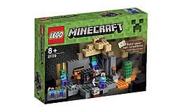 Конструктор LEGO Темница 219 деталей (21119)