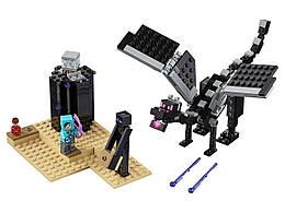 Конструктор LEGO Битва с драконом Края 222 деталей (21151)