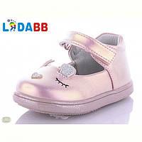 Детские нарядные туфли, 20-25 размер, 8 пар, Jong Golf