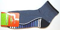 Спортивные носки джинсового цвета с махровой стопой женские