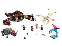 Конструктор LEGO Чемодан Ньюта Саламандера 694 деталей (75952)