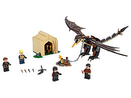 Конструктор LEGO Турнир трёх волшебников: венгерская хвосторога 265 деталей (75946)