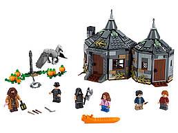 Конструктор LEGO  Хижина Хагрида: спасение Клювокрыла 496 деталей (75947)