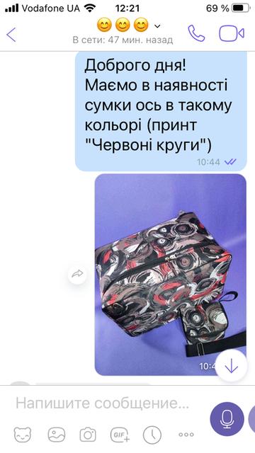 Комплект для парикмахера для Тымчишин Наталии со Львова
