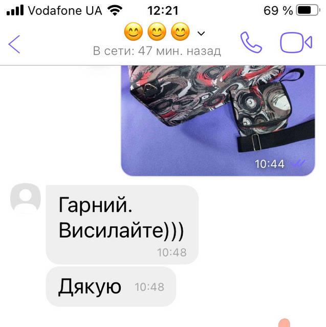 Сумка-органайзер, чехол для ножниц и косметичка готовы)