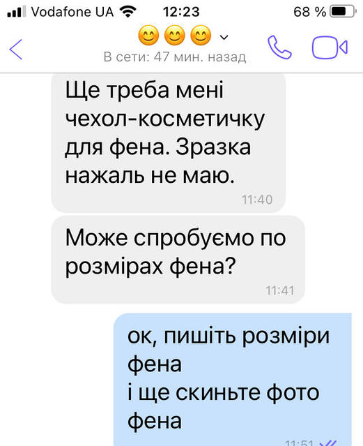 Сотрудничество продолжается) Спасибо за доверие)