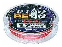 Шнур Sunline D-1 Hybride PE Fune