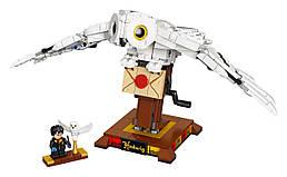 Конструктор LEGO Букля 1 деталей (75979)