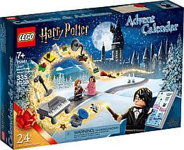 Конструктор LEGO Новогодний календарь 335 деталей (75981)
