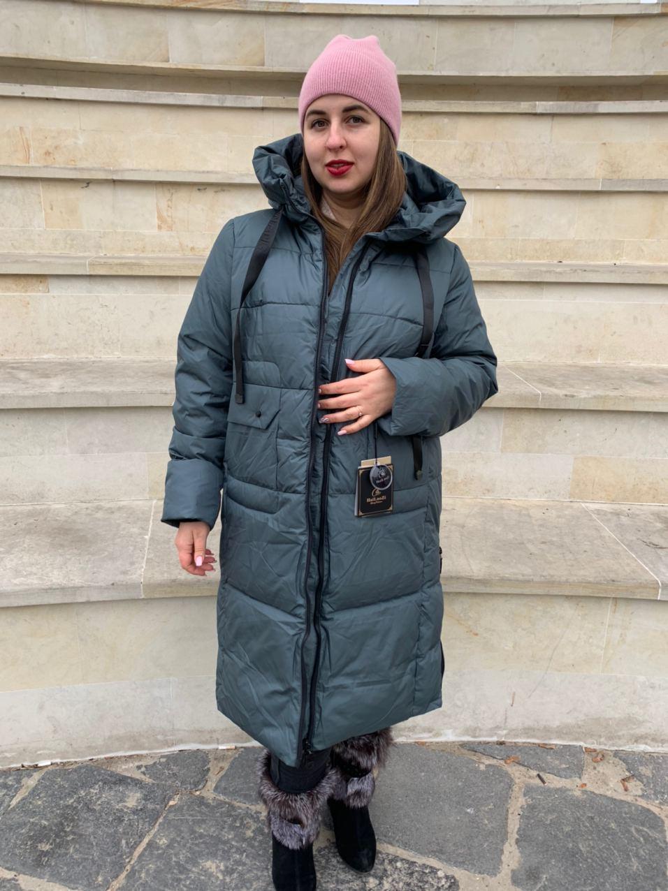 Длинный пуховик пальто Hailuozi 663-С7