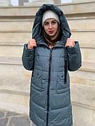 Длинный пуховик пальто Hailuozi 663-С7, фото 3