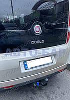 Фаркоп на Fiat Nuovo Doblo (с 2009--) Фиат Добло Нуово