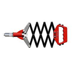 Заклепочник(Клепальник)Гармошка Складной Рычажный HR-710(6.4)SRC (97ZZ10003010024640)