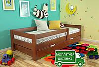 Деревянная кровать с бортиком Альф, фото 1