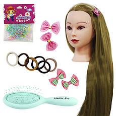Манекен для зачісок з набором для плетіння