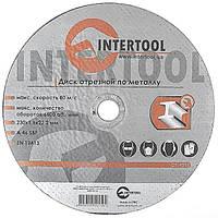 Диск отрезной по металлу 230х1,6х22,2мм INTERTOOL CT-4015