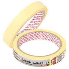 Малярная Лента Желтая 19 мм х 20м/(12 шт)
