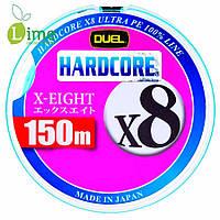 Шнур Yo-Zuri Duel X8 150m
