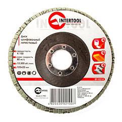 Диск шлифовальный лепестковые 125х22 мм INTERTOOL BT-0210