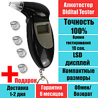Алкотестер цифровий портативний Digital Breath Alcohol зі змінними мундштуками, проміле, фото 1