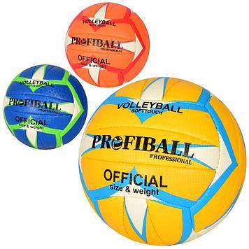 М'яч волейбол. 260-280г №1134ABC(30)