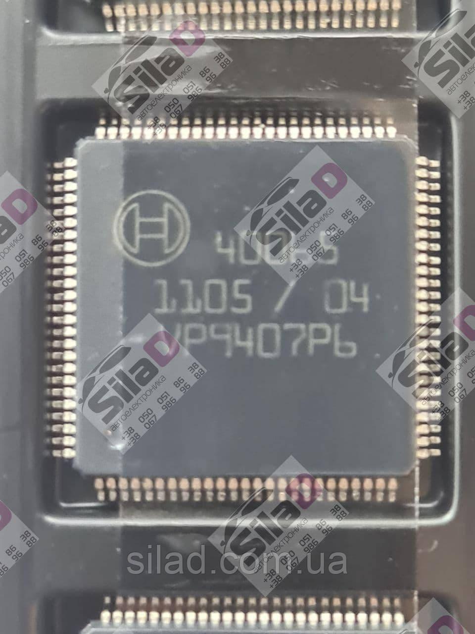 Микросхема Bosch 40065 корпус LQFP100