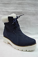 Стильные синие зимние замшевые ботинки Lexi.