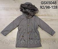 Курточка для дівчаток Glo-Story оптом, 92/98-128 рр. Артикул: GMA8500