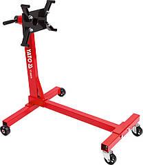 Стенд(Съемник)450 кг Для Ремонта(Транспортировки)Двигателя YATO YT-55570