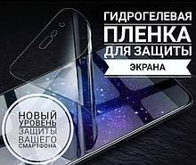 Гидрогелевая пленка для смартфонов любой модели (5000 моделей) Прозрачный