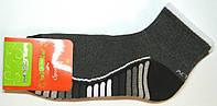 Носки с махровым следом спортивные женские темно-серые