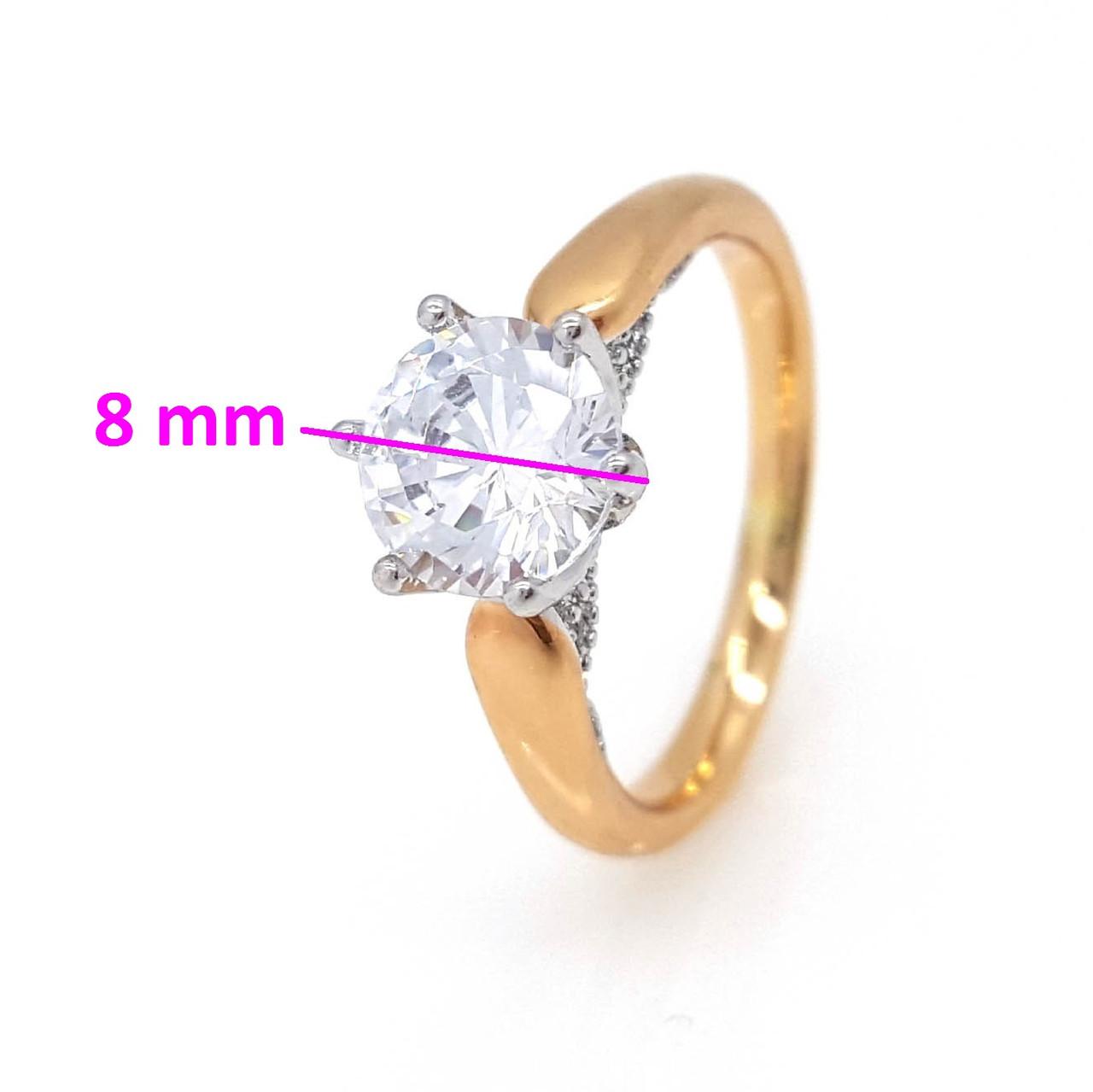 Кольцо, Ажурное с большим камнем , р. 17, р. 18, позолота + родий, Xuping 18К