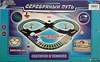 Железная дорога SW7309 Серебряный путь, фото 1