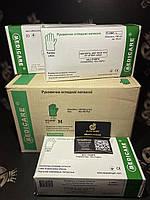 Неопудренные латексные перчатки фирмы МедиКеа MediCare, отличное качестве, не стерильные, смотровные 100 шт/уп