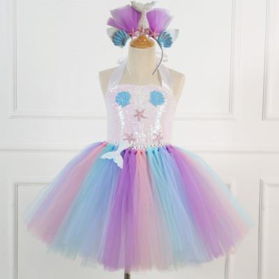 Карнавальное платье морской принцессы с пайетками
