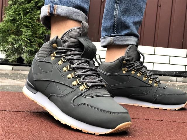 Зимние теплые ботинки в стиле Reebok серые