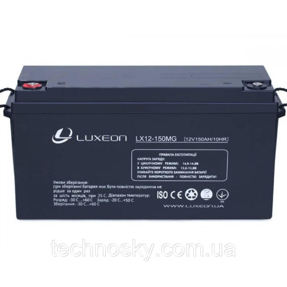 Акукмулятор мультигелевый AGM Luxeon LX 12-150MG